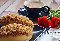 肉松面包#急速早餐#的做法