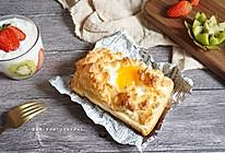 火烧云吐司 宝宝喜欢的简单快手早餐面包片的做法