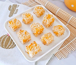 12M+香烤南瓜小方:宝宝辅食营养食谱菜谱的做法