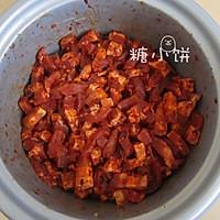 【香辣腊肠】咸甜微辣口味的做法图解2