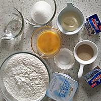 超软酸奶吐司的做法图解1