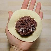 【红豆包】的做法图解5