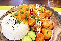 营养又美味的咖喱鸡腿饭的做法