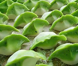 彩色水饺(猪肉芹菜馅)的做法