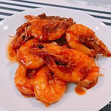 茄汁焖大虾(自制茄汁)