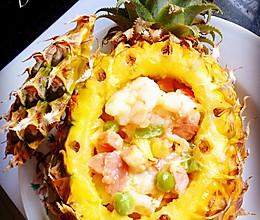 地中海风情菠萝煲的做法
