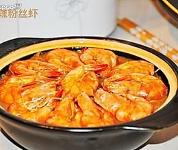 麻辣粉丝虾的做法