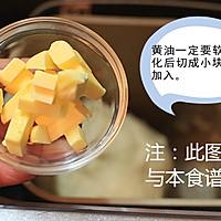 【淡奶油面包机一键吐司】——冬日玩转面包机的葵花宝典的做法图解9