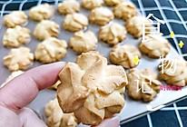 奶香曲奇(玉米油版)的做法