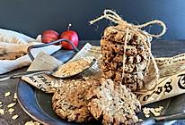 #安佳食力召集,力挺新一年#红糖燕麦饼干,饱腹感放肆吃的做法