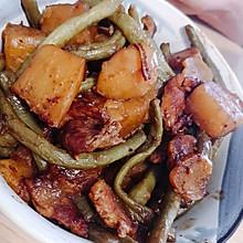 简单又好吃的烧土豆豆角