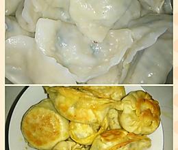 南瓜猪肉饺子的做法