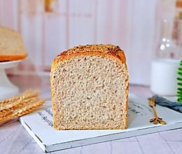 黑麦吐司面包#金龙鱼精英百分百烘焙大赛颖涵战队#的做法