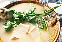 #中秋宴,名厨味#鲫鱼汤的做法