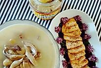 辣味猪肚汤#秀午餐#的做法