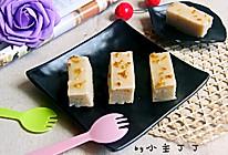 藕粉桂花糖糕的做法