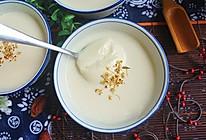 大姨妈神器——姜汁撞奶的做法