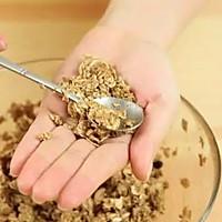 【微体】纯燕麦减肥零食饼干的做法图解8