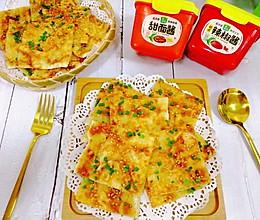 #一勺葱伴侣,成就招牌美味#简单美味农家酱香饼冷了也柔软的做法