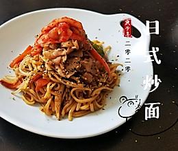 日式炒面-快手美味的做法