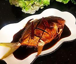 #牛气冲天#红烧金鲳鱼的做法