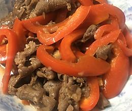 红椒牛肉[简单快速]的做法