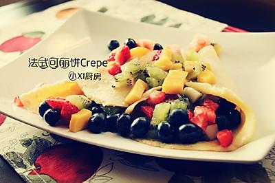 法式可丽饼CREPE