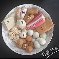 简易火锅(简单不减料)的做法图解1