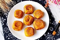 #钟于经典传统味#南瓜糯米红豆包的做法