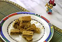 #一道菜表白豆果美食#芝麻豆香酥糖的做法