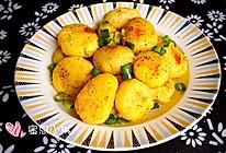 香煎椒盐小土豆的做法