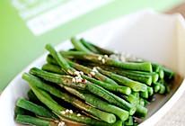 芝香豇豆的做法