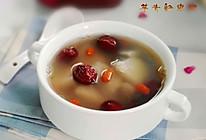 利湿消痒--芋头红枣汤的做法