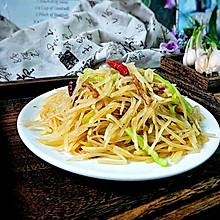 快手家常菜→酸辣土豆丝#快手又营养,我家的冬日必备菜品#