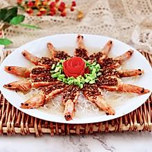 #今天吃什么#金蒜银丝蒸海虾