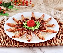 #今天吃什么#金蒜银丝蒸海虾的做法