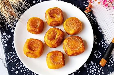 南瓜糯米红豆包