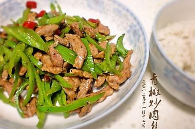 李氏青椒肉丝