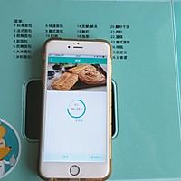 面包机版果干燕麦吐司#东菱Wifi云智能面包机#的做法图解16