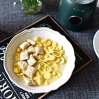 鹰嘴豆小米麦片养生糊的做法图解8
