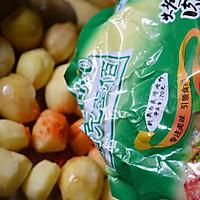 空气炸锅版奥尔良土豆的做法图解3