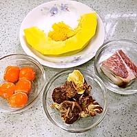 蟹黄豆腐南瓜羹#给老爸做道菜#的做法图解1