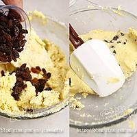 葡萄奶酥饼干的做法图解5
