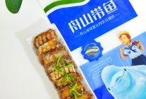 鲜美可口快手又下饭的香煎带鱼的做法