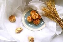 椰蓉蔓越莓月饼的做法