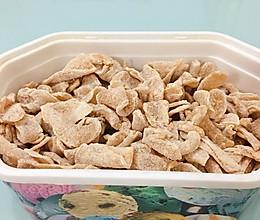 女人暖宫养胃姜糖片的做法