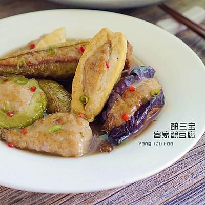 客家煎酿三宝【酿豆腐】