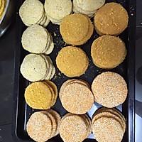 南瓜饼与地瓜饼的做法图解7