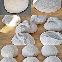 全麦吐司(波兰种)38%全麦粉的做法图解2