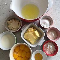 金砖蜂蜜起司蛋糕的做法图解1